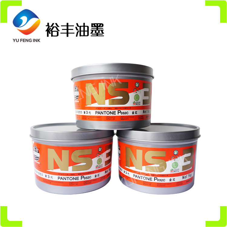 High concentrations of abrasion offset inks 032C Golden red color ink Offset Printing Ink Manufacturers(China (Mainland))