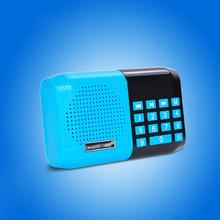Mini Portable Digital FM Radio Speaker MP3 MP4 Music Player USB Disk Micro SD TF Card