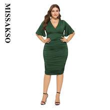 Missakso Плиссированное Платье Футляр летний широкий короткий рукав женское сексуальное платье с v-образным вырезом плюс размер(China)