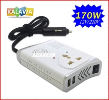 New Arrival 1PC 12V DC to AC 220V Car Auto Power Inverter Converter Adapter Adaptor USB 170W LY02 (White) FREESHIPPING GGG(China (Mainland))