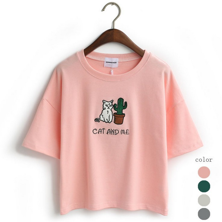 T Shirt With Cat And Cactus