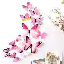 3D DIY Наклейка на стену наклейки s украшения для дома 3d бабочка Настенная Наклейка s украшения комнаты домашний декор(China)