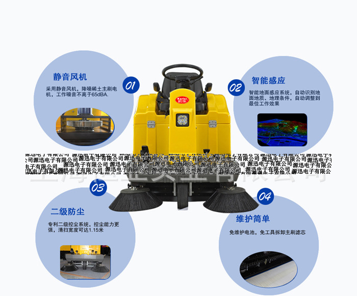 Driving sweeping wit Sweeper battery manual push Sweeper factory Sweeper road Sweeper(China (Mainland))