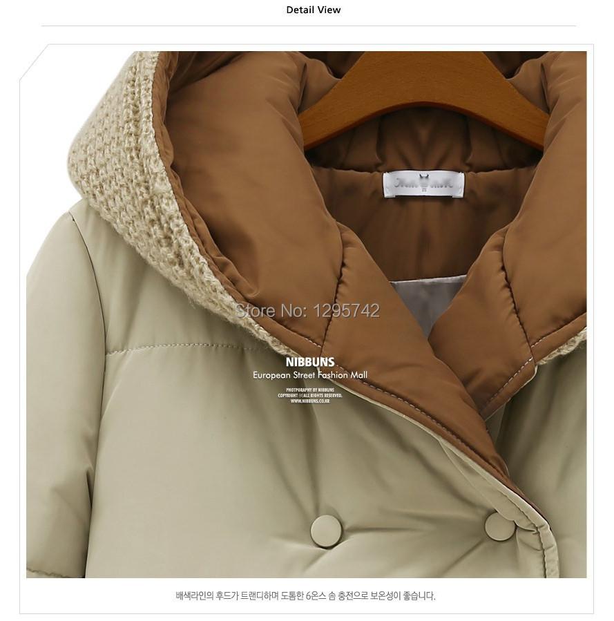 Скидки на Новый женский пальто 2015 зимняя мода плюс размер тонкий вязание шерсть хлопок пальто для женщин большой размер парки пальто 5 XLfreeshipping