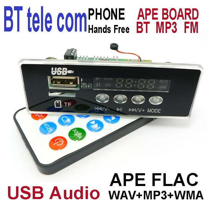 Bluetooth call APE decoder board MP3 decoder board Car lossless MP3 decoder USB computer sound card(China (Mainland))