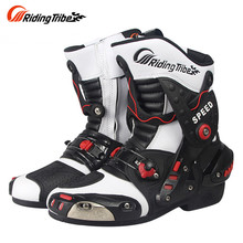 RidingTribe Motorcycle Shoes Highway Road Racing Boots Breathable Dry Washable with Non-slip Rubber Soles White(China (Mainland))