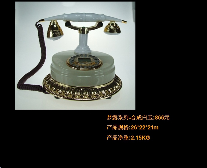 New fashion creative retro telephone classical features European style home telephone landline telephones living room