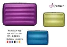 FACTORY PRICE ALUMINUM WALLET CREDIT CARD HOLDER CARD PURSE(China (Mainland))