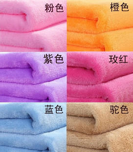 Thickening solid color coral fleece blanket super soft blanket season chromophous(China (Mainland))