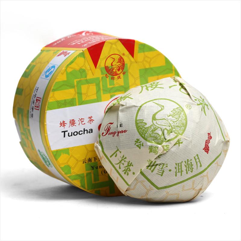 2014 Yunnan XiaGuan Wasp Waist Tuo Cha Raw Smoking Pu er Premium Chinese 100g Puerh Shen Puer Pu erh Exclusively for Export Tea<br><br>Aliexpress