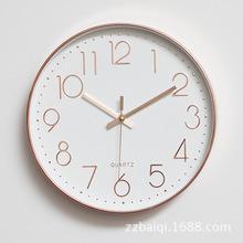 Modern minimalist living room wall clock fashion creative mute quartz watch pocket watch round the clock bedroom(China (Mainland))