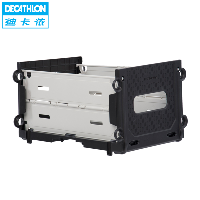 decathlon v lo bo te est adapt pour b 39 clip porte bagages. Black Bedroom Furniture Sets. Home Design Ideas