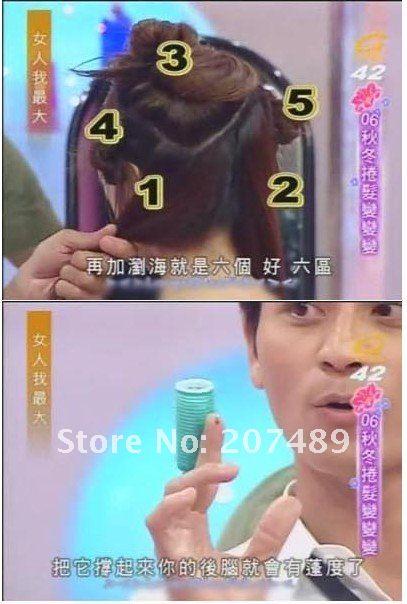 12 pçs/lote NEW Útil Popular Mágico modelador de cabelo ânion pérola Esponja Macia Cuidados Com Os Cabelos Styling Rolo ficar Rolo Curler whcn