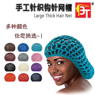 Fashion Mesh Cap Large Thick Hair Net,Newyork Style Mesh Hat,Beauty Town Factory Direct Sales!Free Shipping!(China (Mainland))