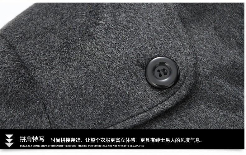 Мужские изделия из шерсти 2015 peacoat