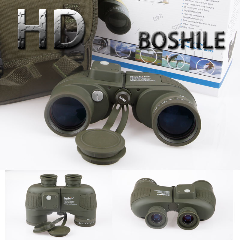 Binoculars military LLL Boshile10X50 Built-in infrared ranging coordinates hunting waterproof /antifogging not night vision<br>
