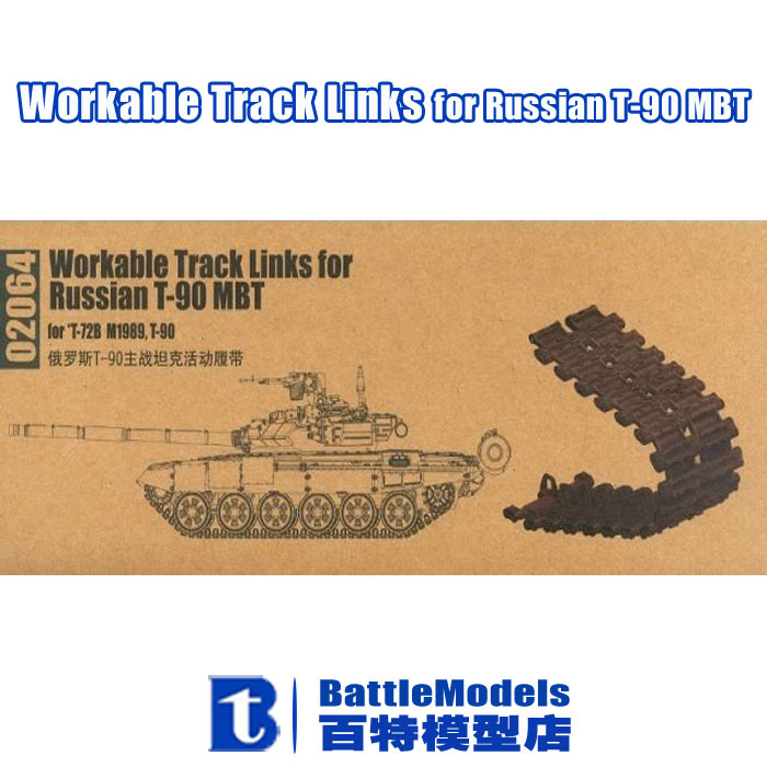 *Limit discounts*Trumpeter MODEL 1/35 SCALE military models #02064 Workable Track Links for Russian T-90 MBT plastic model kit(China (Mainland))