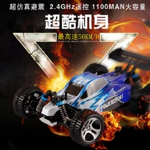 Wltoys A959 2.4G 4CH 4WD Shaft Drive RC Car High Speed Racing Car Remote Control Super Power Off-Road Vehicle(China (Mainland))