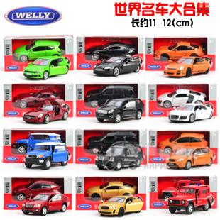 wyly world cars alloy car model WARRIOR car delicate model