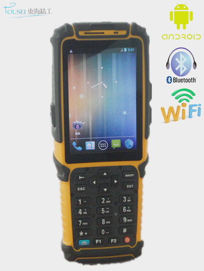 Rugged Android mobile data terminal TS-901S handheld courier PDA(China (Mainland))