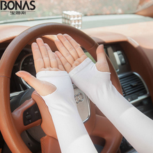 @1901 Two pairs Women arm sleeves to protect UV Long gloves for Female in Summer(China (Mainland))