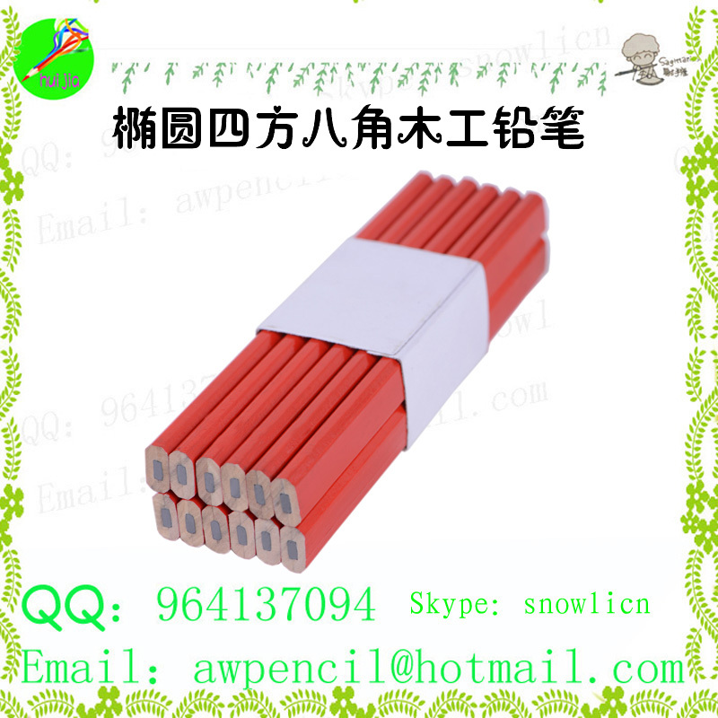 Customized 7 ' red paint octagon carpenter pencils with logo print,printing pencils(China (Mainland))