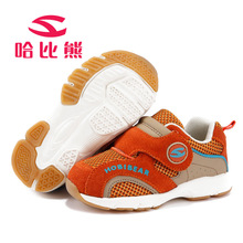 HOBIBEAR New Baby Shoes Soft Outsole Baby Casual  Boys Girls Baby Shoes Light Shoes Unisex  Shoes C1133(China (Mainland))