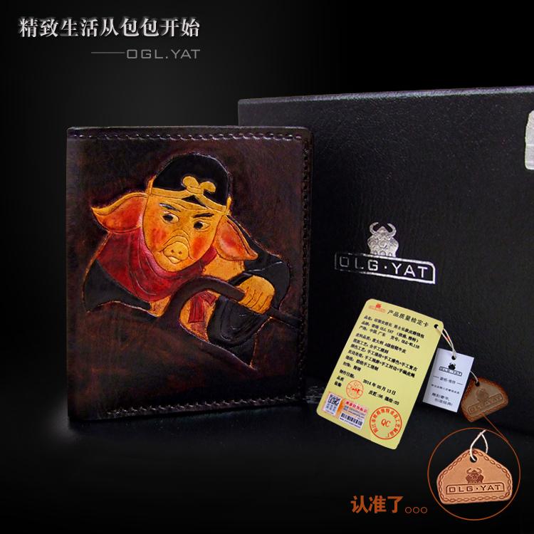Hong Kong OLG.YAT zodiac Pig handmade carving wallet Men's brief paragraph (vertical)purse/ wallet Italy pure leather wallets(China (Mainland))