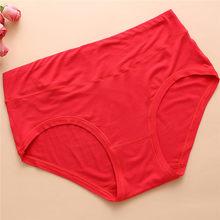 1 قطعة لينة مثير المرأة ملخصات الخيزران الألياف الملابس الداخلية غير أثر مضاد للجراثيم تنفس سيدة الملابس الداخلية اللباس الداخلي 7 ألوان(China)