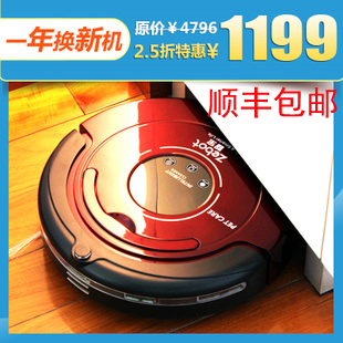 Zebot z320 sweeper intelligent vacuum cleaner robot automatic ultra-thin household cleaning