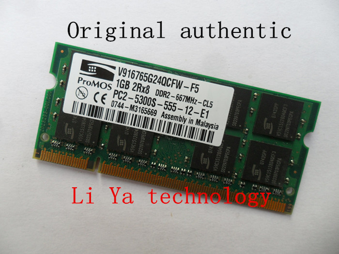 ProMOS MOSEL 1GB DDR2 667 PC2-5300 Notebook memory laptop RAM Original authentic SODIMM Computer Free shipping(China (Mainland))
