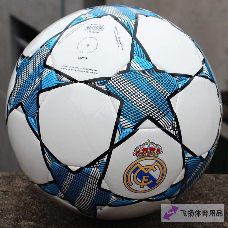 Real Madrid League official Match Soccer Ball Particles seamless TPU granules slip-resistant size 5 football champions(China (Mainland))