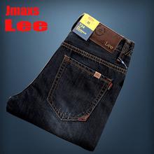 2016 Jmaxs LEE Brand Jeans Men Stripe Jeans Male Casual Straight Denim Men's Jeans 100% Cotton Wholesale Jeans