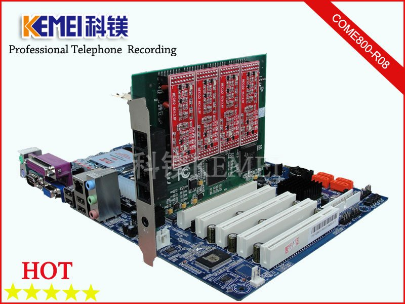 voice log/voice recorder programs for recording telephone call(China (Mainland))