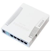 Free shipping Mikrotik ROS RB751U-2HnD 30DB Wireless Router(China (Mainland))