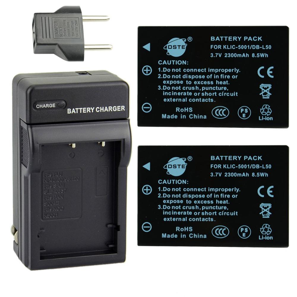 DSTE 2 Pcs 2300 mAh DB-L50 Rechargeable Battery + Charger For SANYO Xacti DMX-WH1 VPC-HD2000 DMX-FH11 KODAK P880 Z760