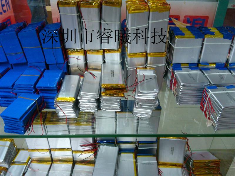 3.7V lithium polymer battery 308995 038995 3000mAh battery handheld tablet battery PAD(China (Mainland))