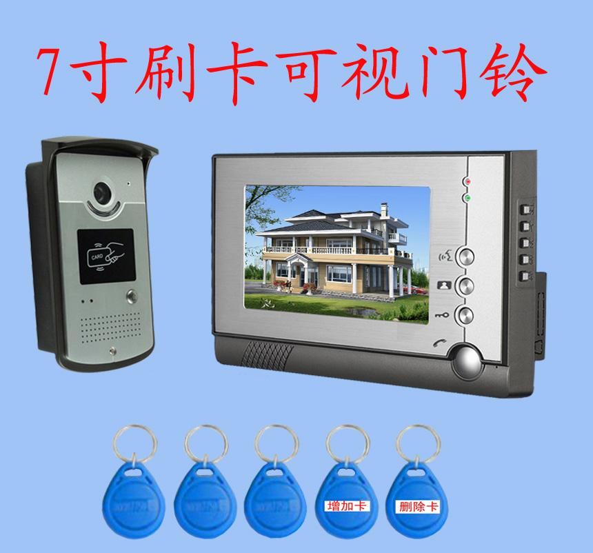 7 inch color card home video intercom doorbell / rain / one night vision building intercom doorbell cable(China (Mainland))