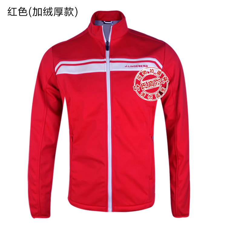 2015 new fashion mens golf jacket branded JL golf jacket autumn warm coat quick drying with zipper collar <br><br>Aliexpress