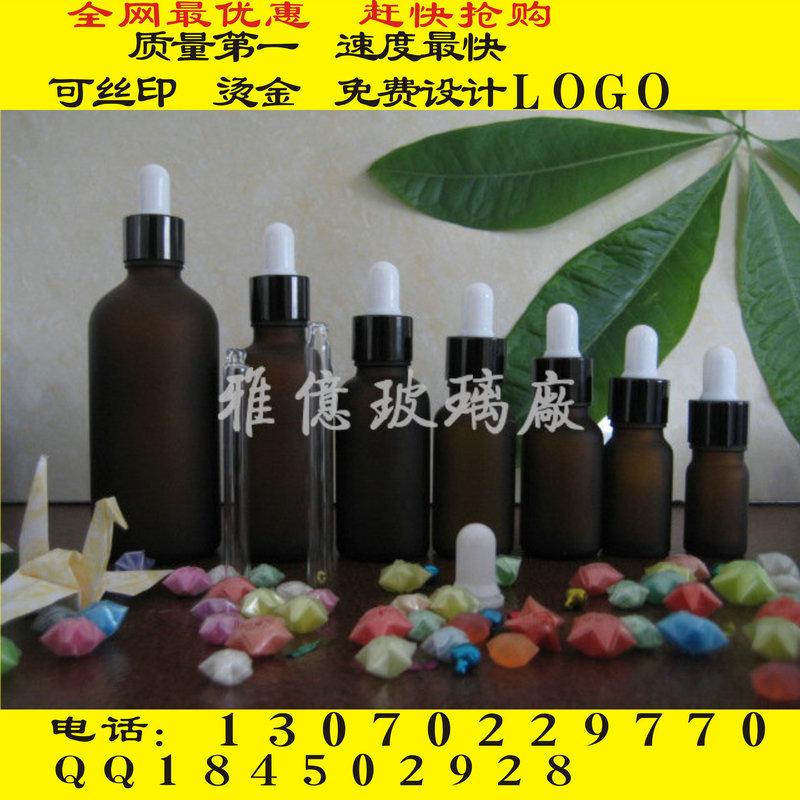 10ml frosted channel balanced oil bottle,wholesale brown dropper bottles,free shipping(China (Mainland))