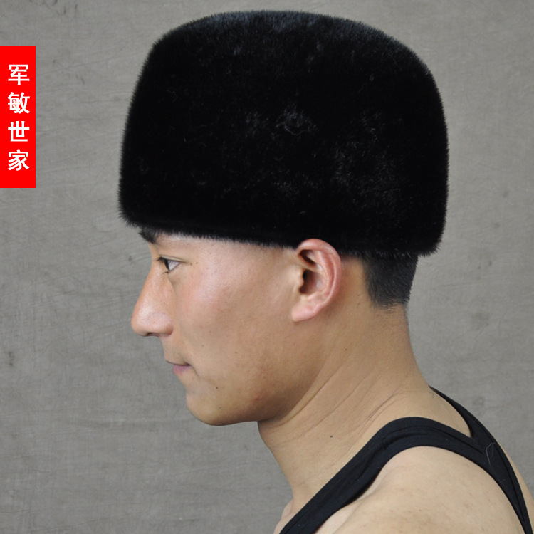 In the sensitive family seal cap seal hat sale president Unisex winter fur hat.(China (Mainland))