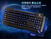 wholesale lighted gaming keyboard