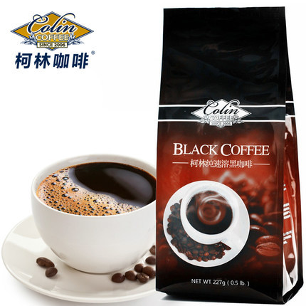 100 pure black coffee instant Smooth coffee powder without milk imported from sugar free 227