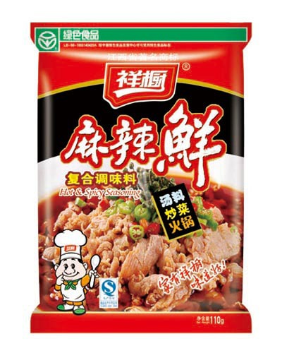 Jiangxi specialty Cheung hood 110g fresh spicy hot pot of soup cooking material compound seasoning(China (Mainland))