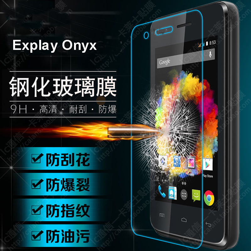 Free Shipping High Quality Premium Tempered Glass Screen Protector For Explay Onyx Scratch-resistant Tougher Screen Film(China (Mainland))