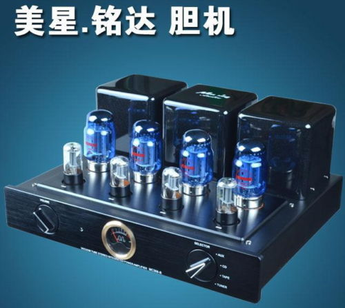 MEIXING MINGDA KT88 Vacuum Tube Amplifier With remote control(China (Mainland))