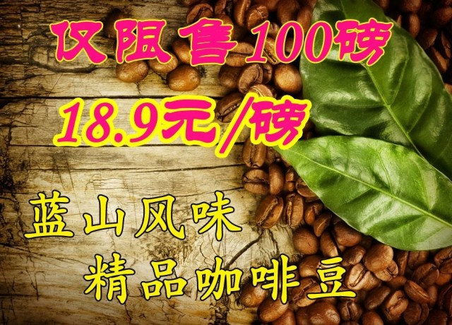 454g Flavor coffee beans green slimming coffee beans tea(China (Mainland))