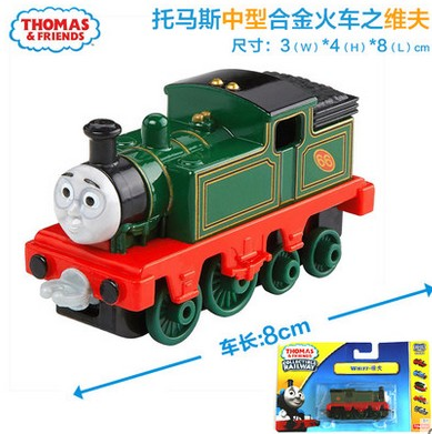 1:64 new style die cast 1 : 64 Diecast model Thomas and friends with hook trainmaster whiff(China (Mainland))