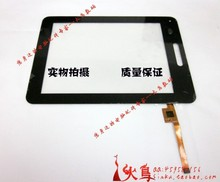 8inch momo8 c touch screen touch screen capacitance screen DR-F-08008-V3