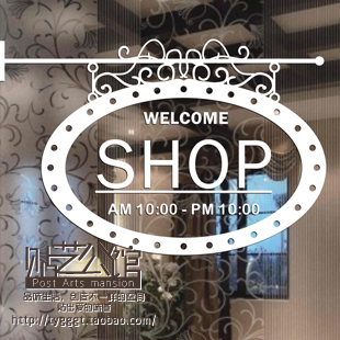 business time shop Wall stickers decoration decor home decals fashion cute waterproof household glass cabinet gift - cc 414349 store